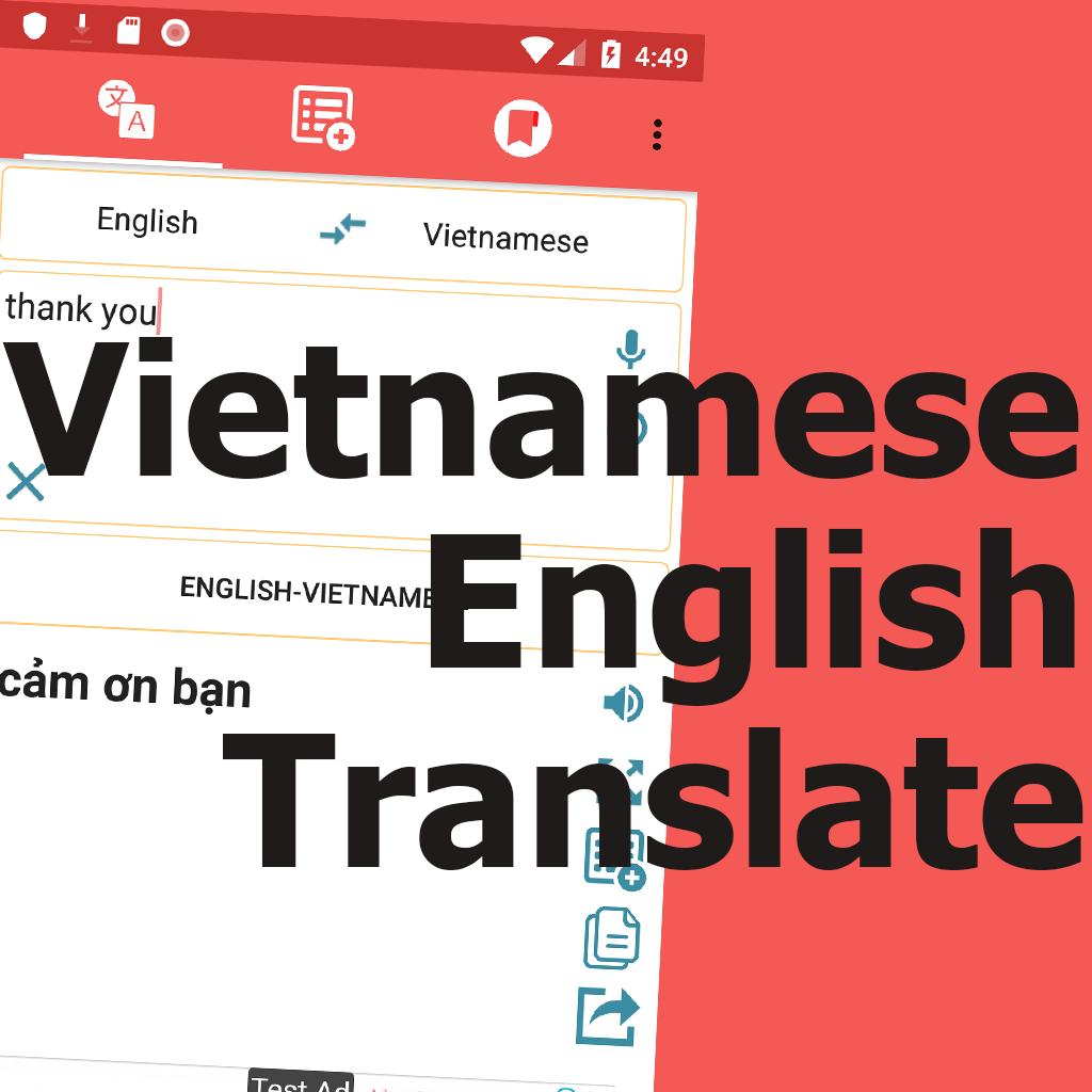 Translate Vietnamese Into English For
