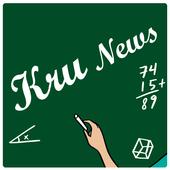 KruNews 圖標