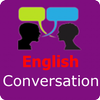 English Conversation アイコン