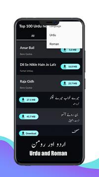 Farhat Ishtiaq Novels(Urdu) screenshot 1