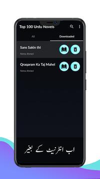 Farhat Ishtiaq Novels(Urdu) screenshot 2