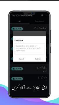 Farhat Ishtiaq Novels(Urdu) screenshot 3