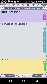Glossary of Islamic Terminology - Meaning of Words screenshot 2