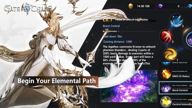 Gate of Chaos screenshot 12