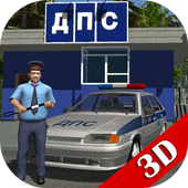 Traffic Cop Simulator 3D icon