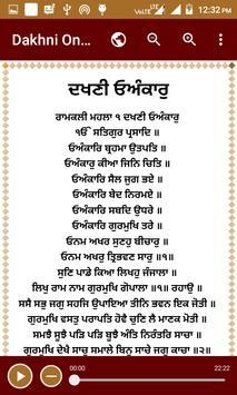 Dakhni Onkar Audio screenshot 1
