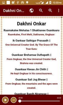 Dakhni Onkar Audio screenshot 3
