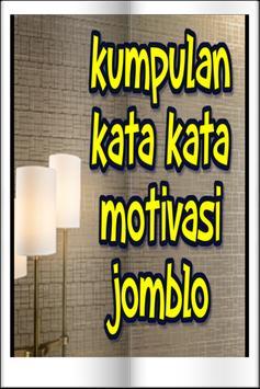 Kumpulan Kata Kata Motivasi Jomblo screenshot 1