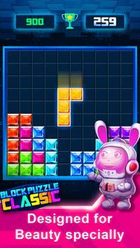 Block Puzzle скриншот 3