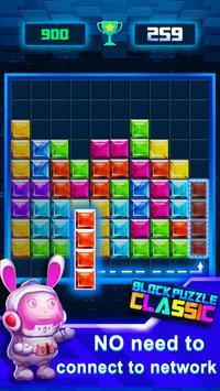 Block Puzzle скриншот 2