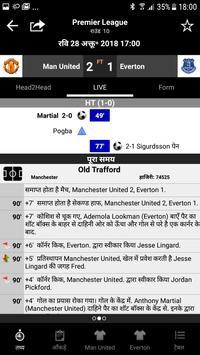 TLS फुटबॉल स्क्रीनशॉट 2