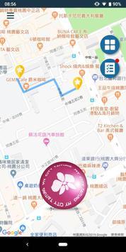 My City.臺東 screenshot 2