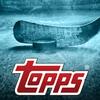 Topps NHL SKATE: Hockey Card Trader icon