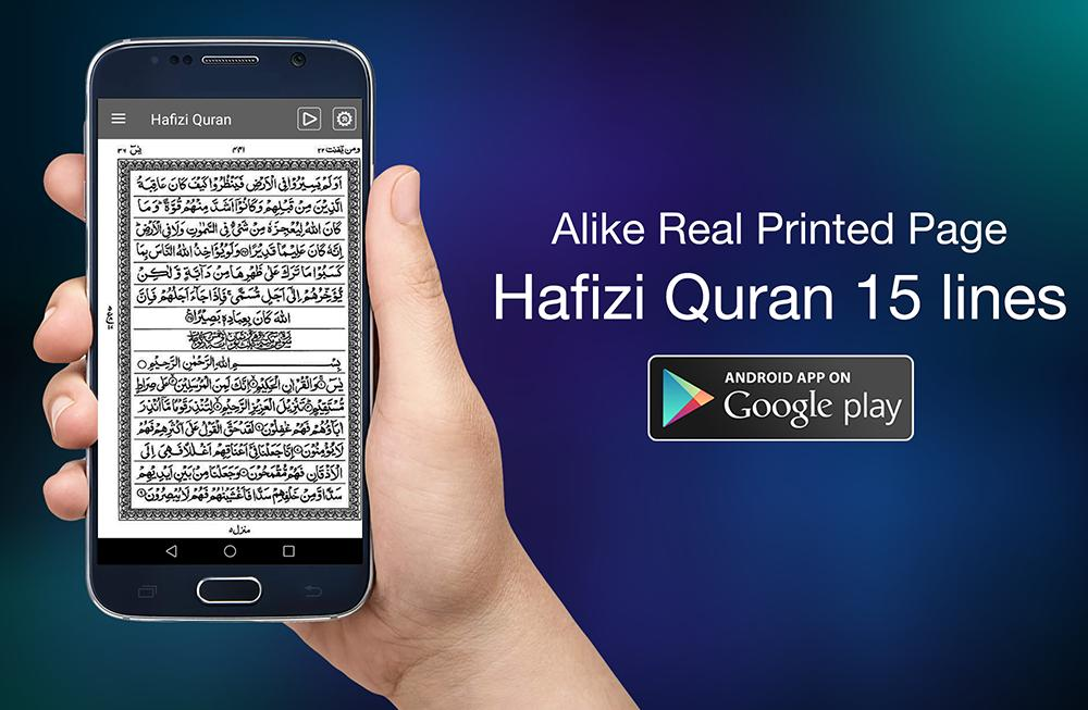 Hafizi Quran 15 lines for Android - APK Download