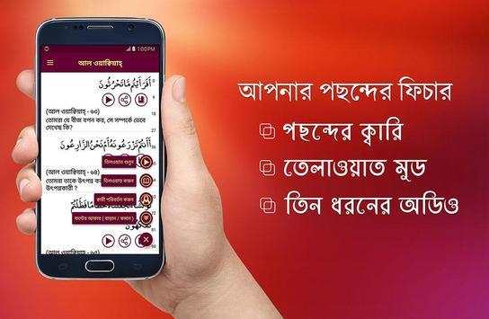 Prayer Time, Quran, Qibla, Dua, Tasbih screenshot 6