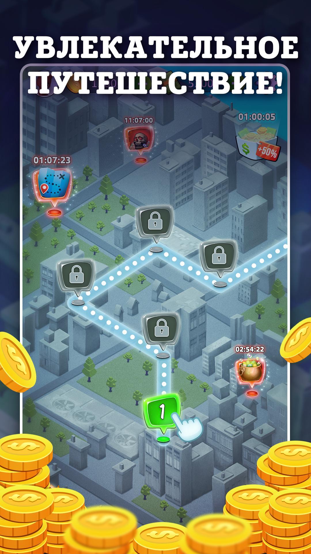 Карточная игра с взятками