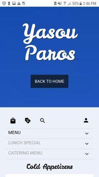 Yasou Paros screenshot 3