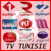 Tv tunisia live : Tele et radio HD icon