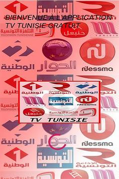 Tv tunisia live : Tele et radio HD poster