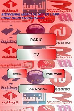 Tv tunisia live : Tele et radio HD screenshot 1