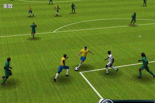 Football de vainqueur capture d'écran 10