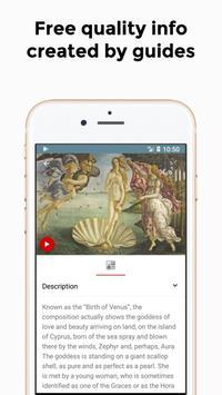 Uffizi Gallery screenshot 3