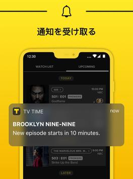 TV Time スクリーンショット 2