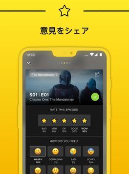 TV Time スクリーンショット 4