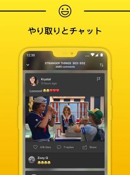 TV Time スクリーンショット 5