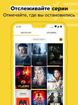 TV Time постер
