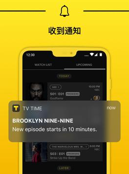 TV Time 截图 2