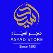 متجر أسياد icon