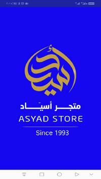 متجر أسياد poster