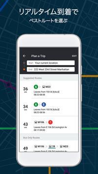 ムービット(Moovit):リアルタイムの交通時刻プランナー スクリーンショット 2