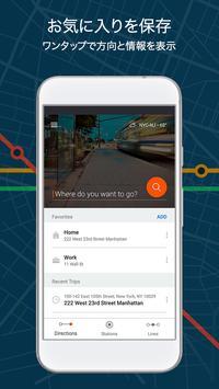 ムービット(Moovit):リアルタイムの交通時刻プランナー スクリーンショット 5