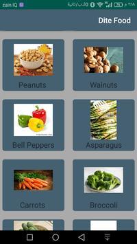 Dite Food screenshot 1