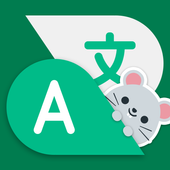 Talking Translator - Ultra-Simple Translation v1.5.6 (Ad-Free)