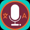 Translator App aplikacja