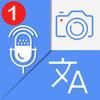 tradutor de idiomas traduzir toda voz e texto ícone