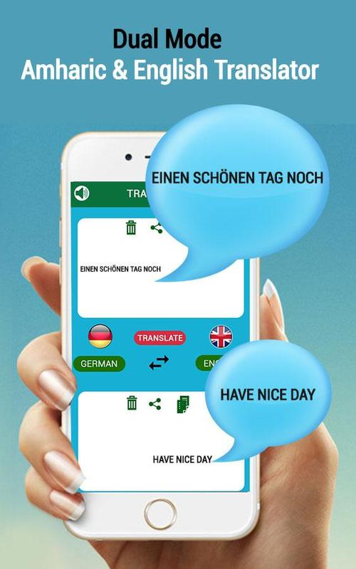 English german translator dictionary for android apk download.
