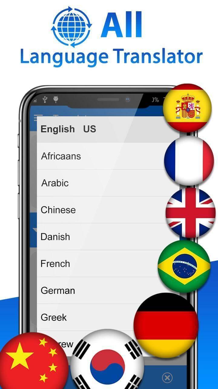 الترجمة اللغة مترجم انجليزي عربي ترجمة الصور For Android Apk