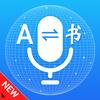 Translate All Languages - Voice Translator Free simgesi