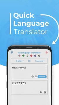 Dil Tercüman Uygulaması - Tüm Dilleri Çevir Ekran Görüntüsü 3