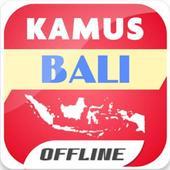 Kamus bahasa Bali (Language Translator Bali) icon