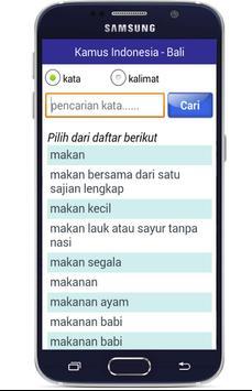 Kamus bahasa Bali (Language Translator Bali) screenshot 1