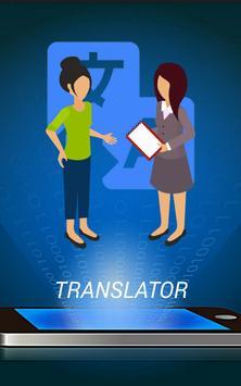 Maltese To English Translator poster