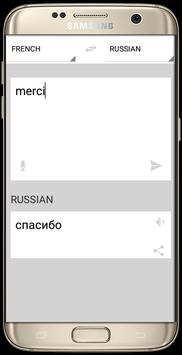 traduction gratuit screenshot 11