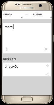 traduction gratuit screenshot 4