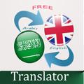 Translate Arabic English