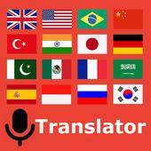 Voice Translator All Languages Speak and Translate icon